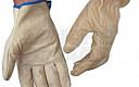 Thumbnail : Arbeits-, Fahrer- & Outdoor- Handschuhe, Nappa- Leder für 10,90€ inkl. Versand
